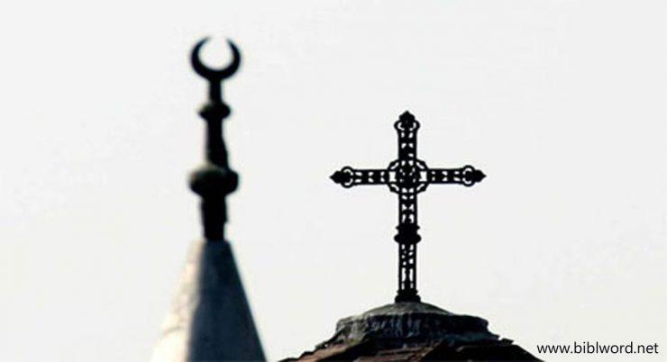 ¿Acaso los musulmanes y los cristianos adoran al mismo Dios?