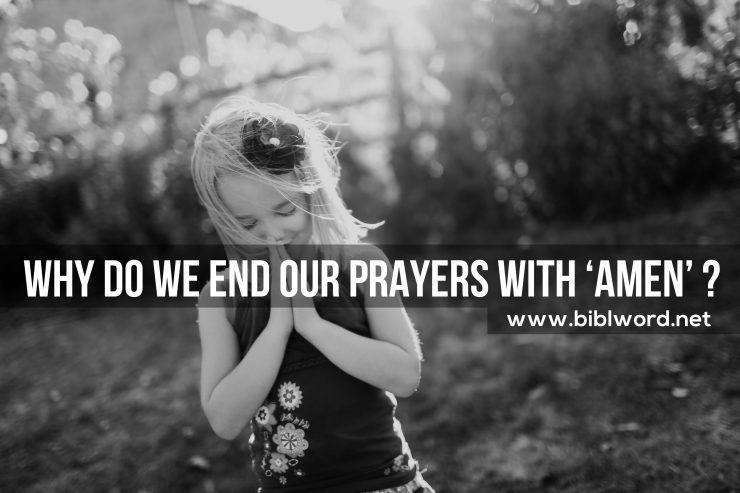 ¿Por qué terminamos nuestras oraciónes con la palabra 'amén'?