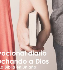 23 de Mayo: LA HERMOSURA DEL QUEBRANTAMIENTO