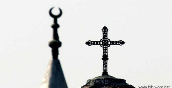 ¿Los musulmanes y los cristianos adoran al mismo Dios?