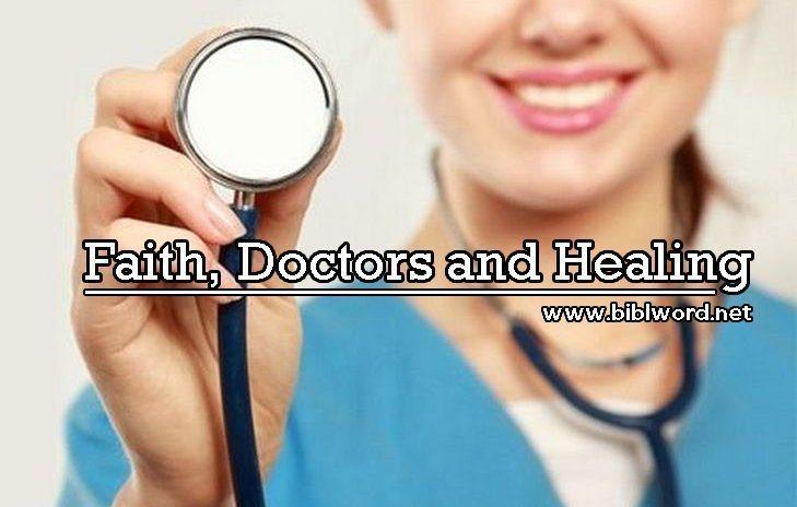 ¿Es una falta de confianza cuando, después de orar, vas a un doctor?