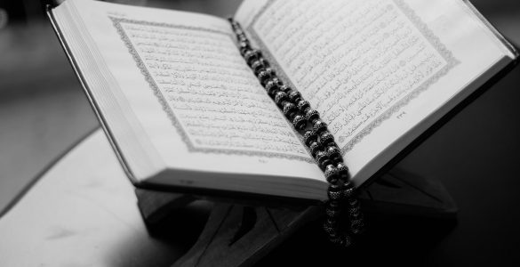 Are parts of the Old Testament in the Quran?