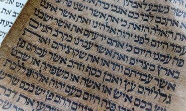 Biblical vocabulary: עֶלְיוֹן (The Most High)